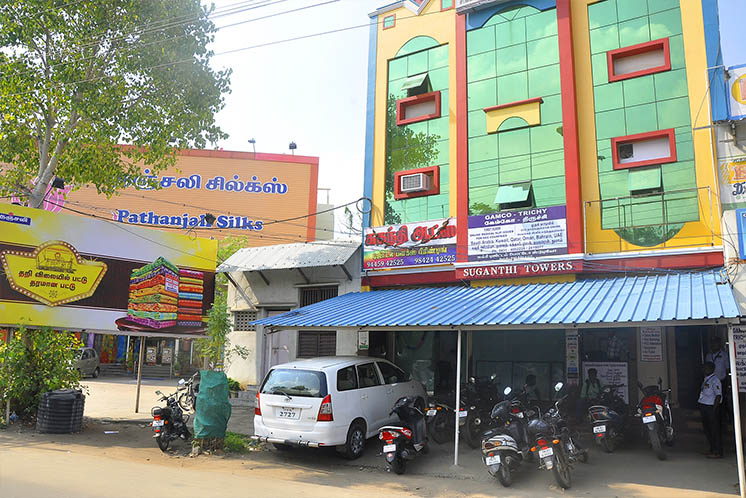 Gallery - Gamca Trichy is now Gamco Trichy, Approved GCC